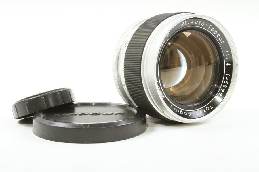 Used Topcon RE Auto-Topcor 58mm F/1.4 Lens Tokyo Kogaku